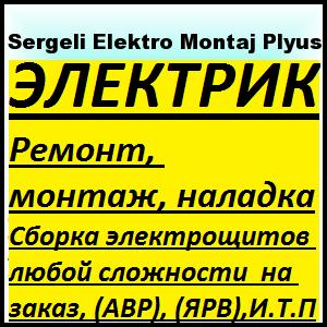 http://svetanet.ucoz.ru/