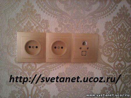 Услуги электрика, сантехника в Ташкенте +998935209014